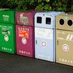 Recycling materials- Advantages behind